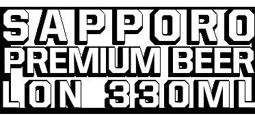 Sapporo Premium Beer lon 330 ml